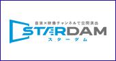 STARDAM